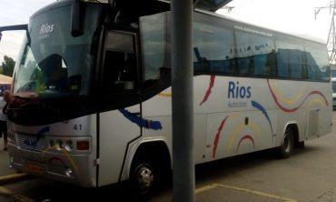 Можно ли сдать билет на автобус и как это сделать