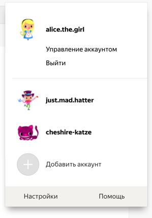 Как удалить аккаунт Яндекс.Драйв