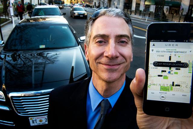 Как пользоваться uber и как работает приложение