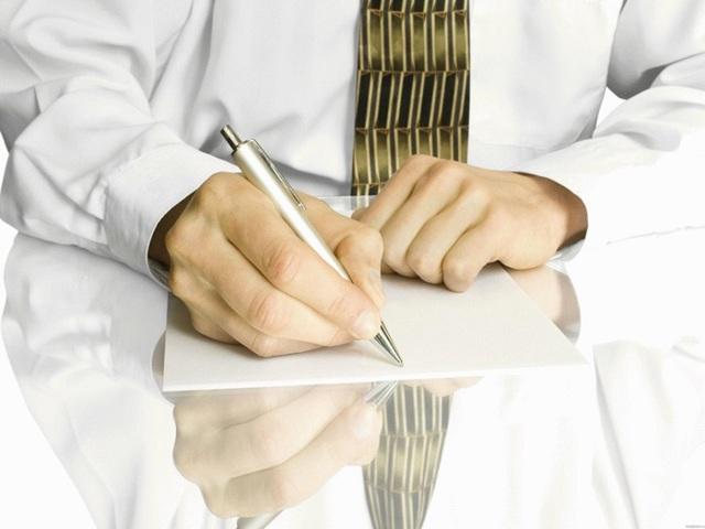 Как и куда писать жалобу на РЖД
