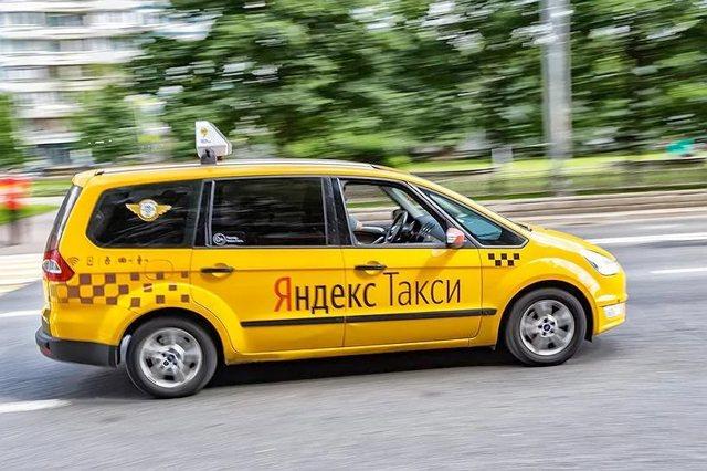 Как заказать Яндекс.Такси на определенное время