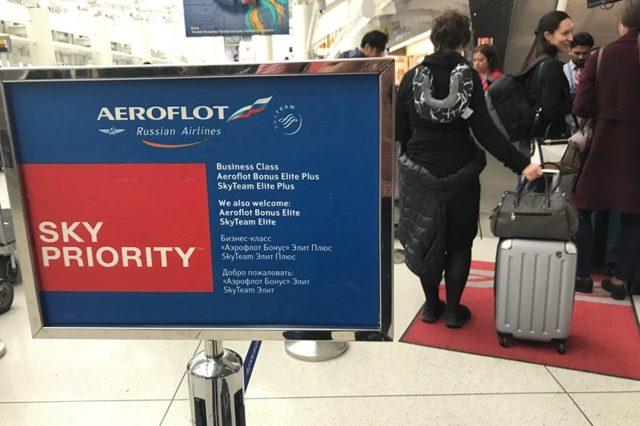 Как получить карту skypriority в Аэрофлоте