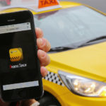 Как оплачивать Яндекс.Такси: банковской картой, через приложение, другие способы