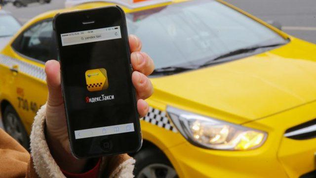 Как оставить отзыв о водителе в Яндекс.Такси