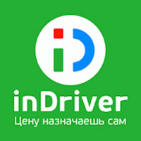 Как оплатить «Индрайвер» через Сбербанк Онлайн, другие способы