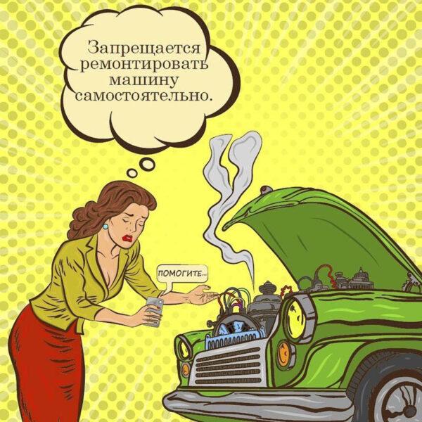 Каршеринг «Матрешка»: правила, какие машины есть в наличии