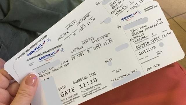 Как купить билет на самолет с открытой датой