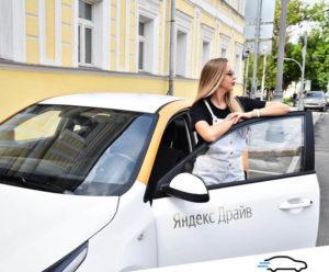 Как зарегистрироваться в Яндекс.Драйв, сколько занимает проверка документов