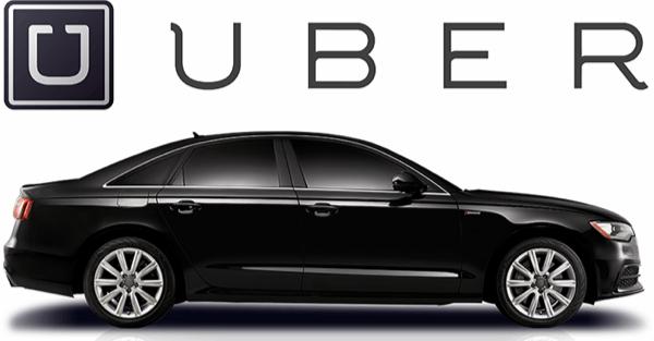 Как получить скидку в Убер такси: промокод, реферальная программа