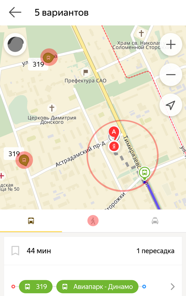 Как пользоваться «Яндекс.Транспорт», как посмотреть где находится автобус