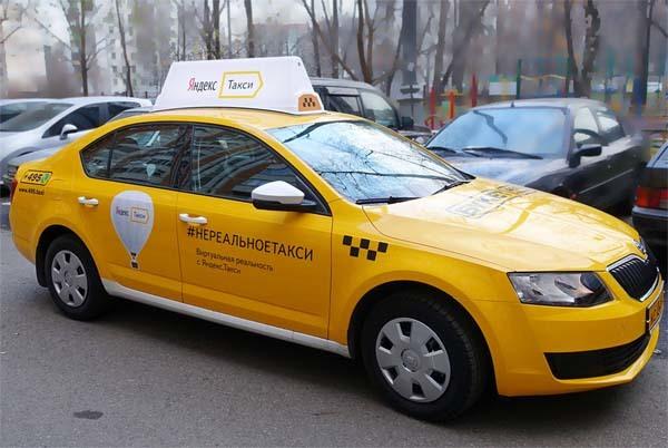 Какие машины подходят для Яндекс.Такси Комфорт, Эконом и Бизнес-класс